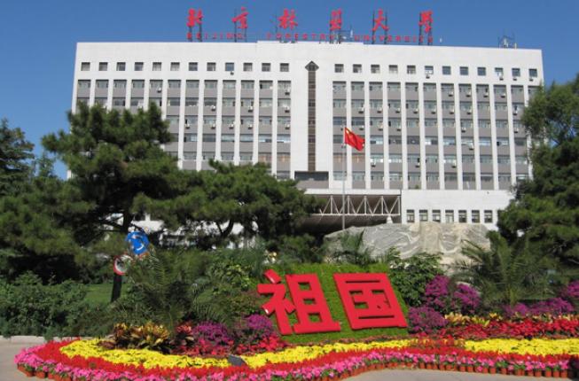 Collegamento a Accordo di collaborazione Accademica 2020-2026 tra il Dipartimento Territorio e Sistemi Agro-Forestali e il College of Soil and Water Conservation (Beijing Forestry University, P.R. China)